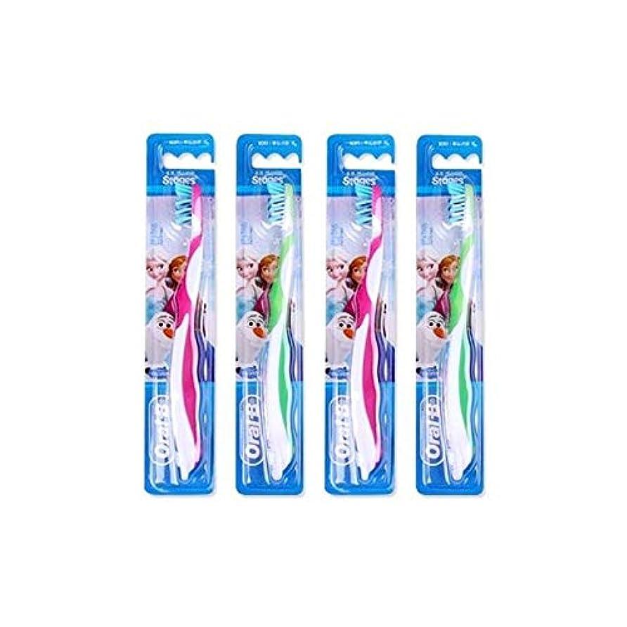 有毒な展開するキャメルOral-B Stages 4 Cross Action Pro-Expert 子供用歯ブラシ 4 Pcs/Genuine [並行輸入品]