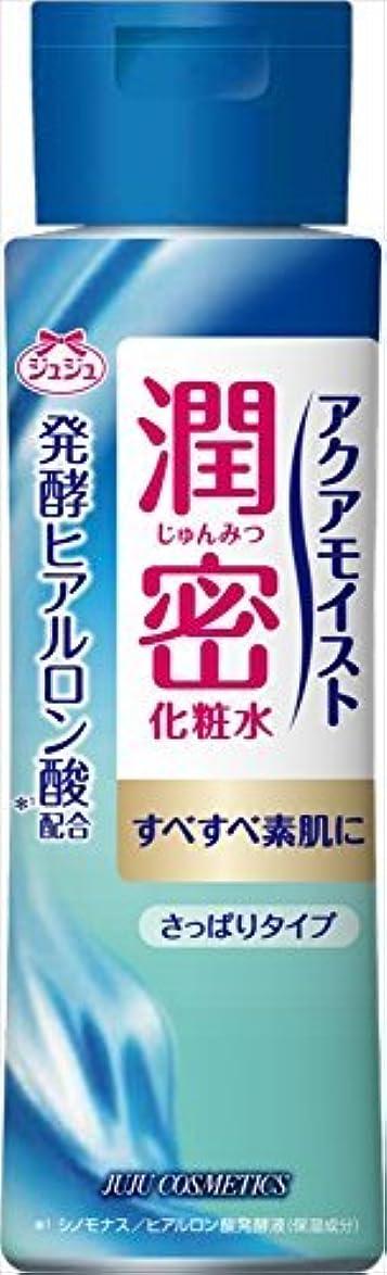 受粉者お願いします触手アクアモイスト 保湿化粧水L ha(さっぱりタイプ) 180mL