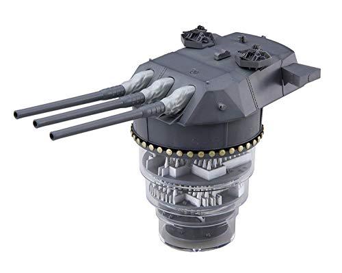 フジミ模型 1/200 装備品シリーズ No.3 戦艦大和 九四式46センチ3連装主砲塔(増設機銃付き) 色分け済み プラモデル 装備品3