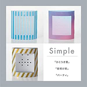 CMBAR ピアスを飾って楽しむ ピアスのガクブチ 3個セット Simple