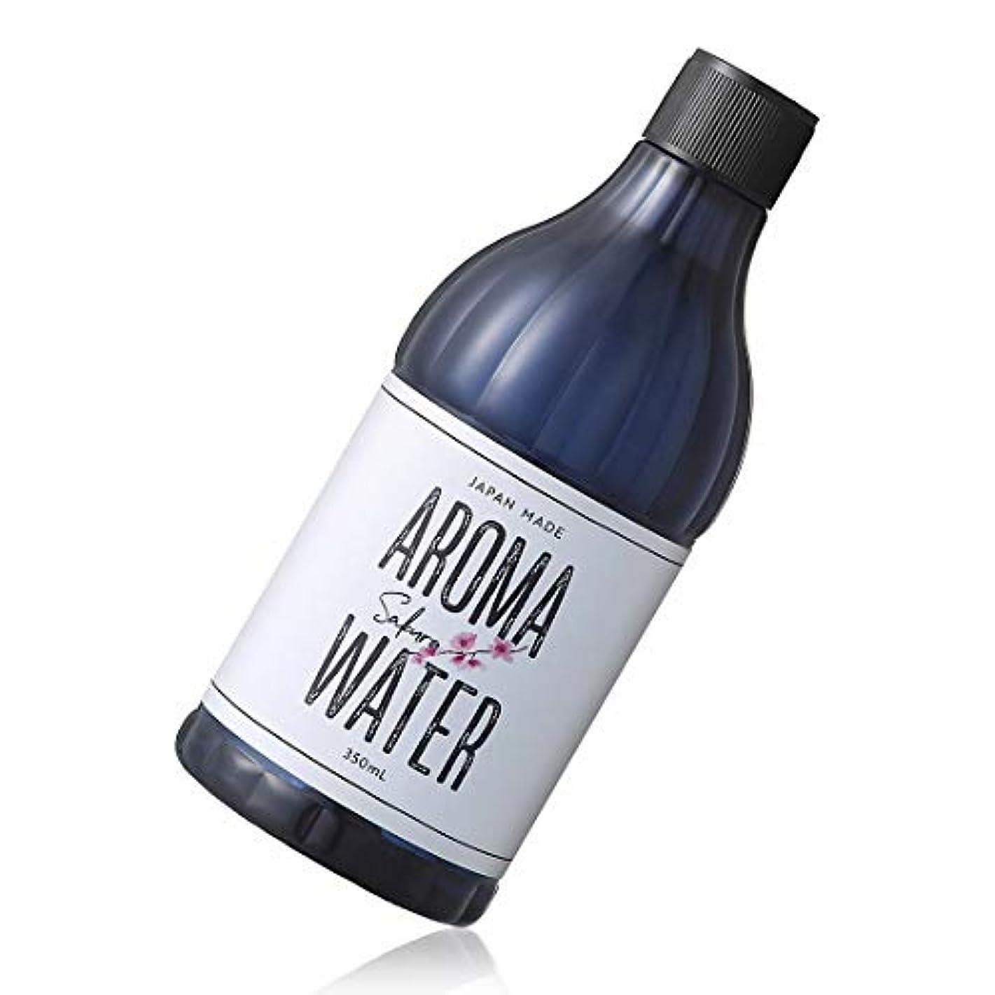 フラップポール強打デイリーアロマジャパン アロマウォーター 加湿器用 350ml 日本製 水溶性アロマ - サクラ