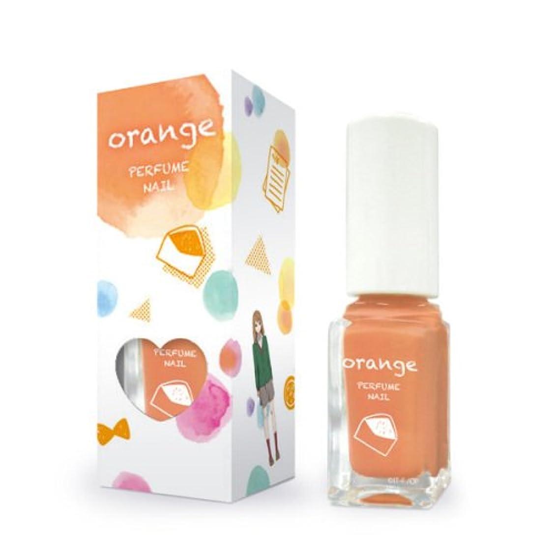 「orange」パフュームネイル