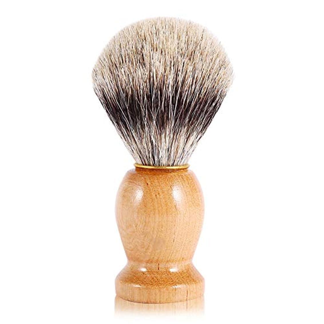マイクロフォン知り合いうんざりQinlorgo シェービングブラシ メンズ シェービングブラシ あご髭シェービングブラシ フェイシャルクリーニングブラシ バーバーサロンツール 男性用髭剃り用