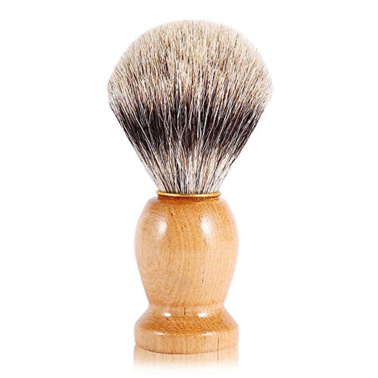 書店胚理論的Qinlorgo シェービングブラシ メンズ シェービングブラシ あご髭シェービングブラシ フェイシャルクリーニングブラシ バーバーサロンツール 男性用髭剃り用