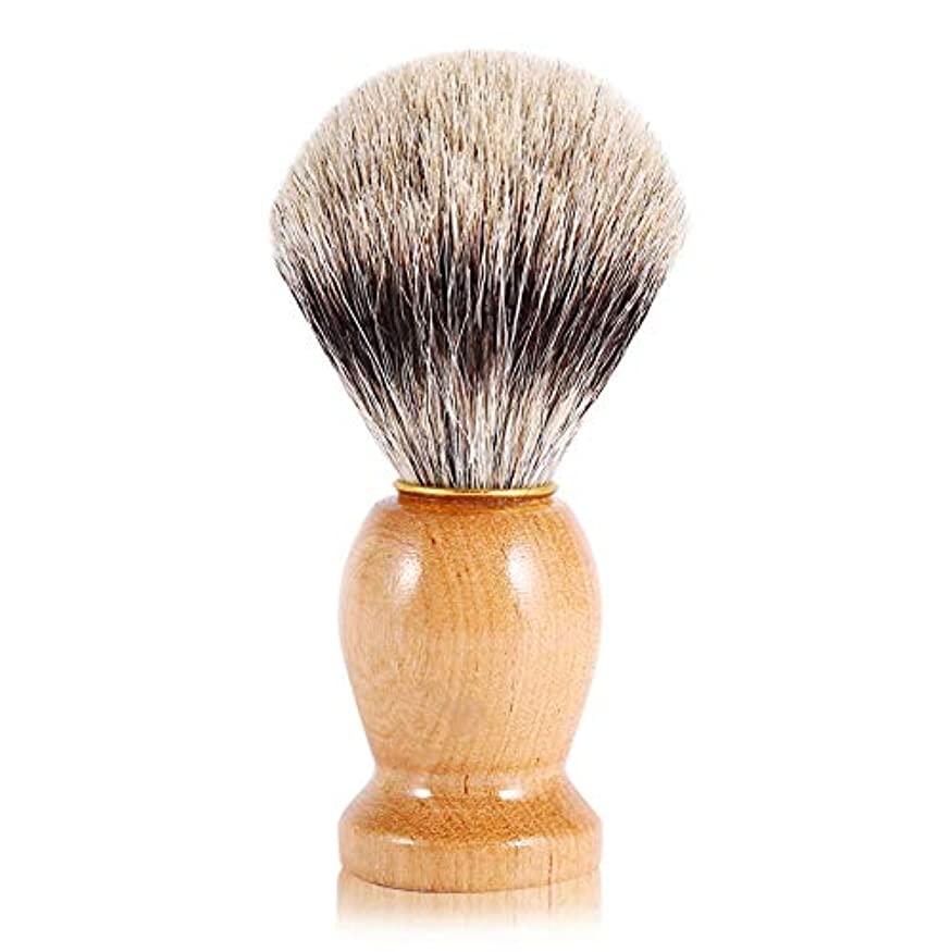効能ある小数上院議員Qinlorgo シェービングブラシ メンズ シェービングブラシ あご髭シェービングブラシ フェイシャルクリーニングブラシ バーバーサロンツール 男性用髭剃り用