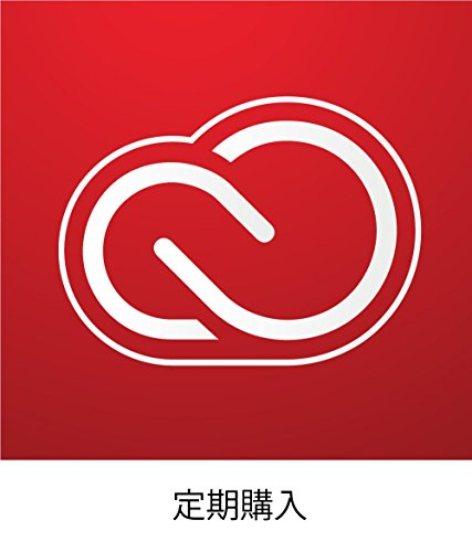 Adobe Creative Cloud コンプリート|サブスクリプション(定期購入)|月々払い 【20%OFF対象商品※12か月プランのみ】
