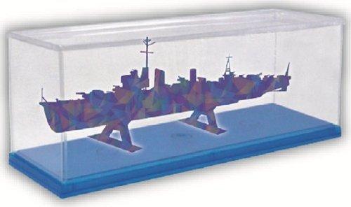 PPC-Kn14BL モデルカバー スクエア 超横長  ブルークリア