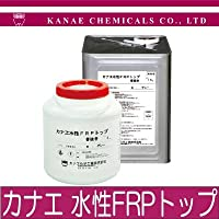 カナエ 水性FRPトップ 滑入りグレー [18kg] カナエ化学・FRP防水・脱脂・ケレン