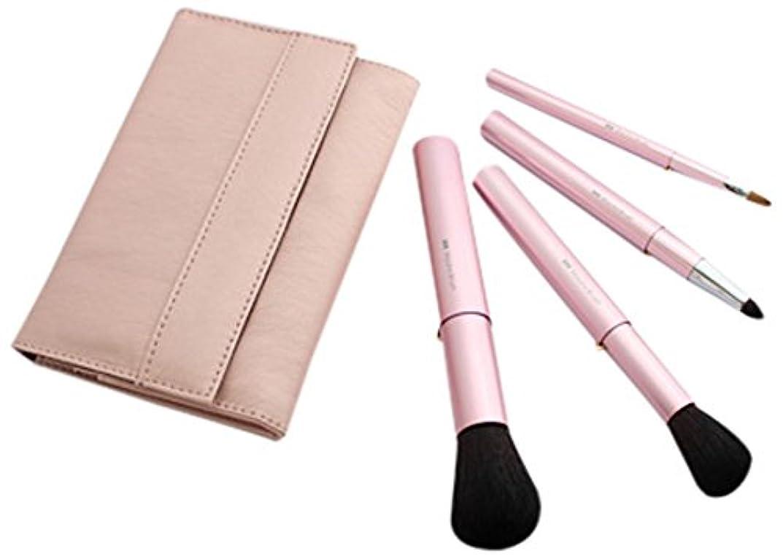 スキャンはっきりと解釈的熊野筆 Mizuho Brush 携帯用スライド式ブラシ4本セット ピンク