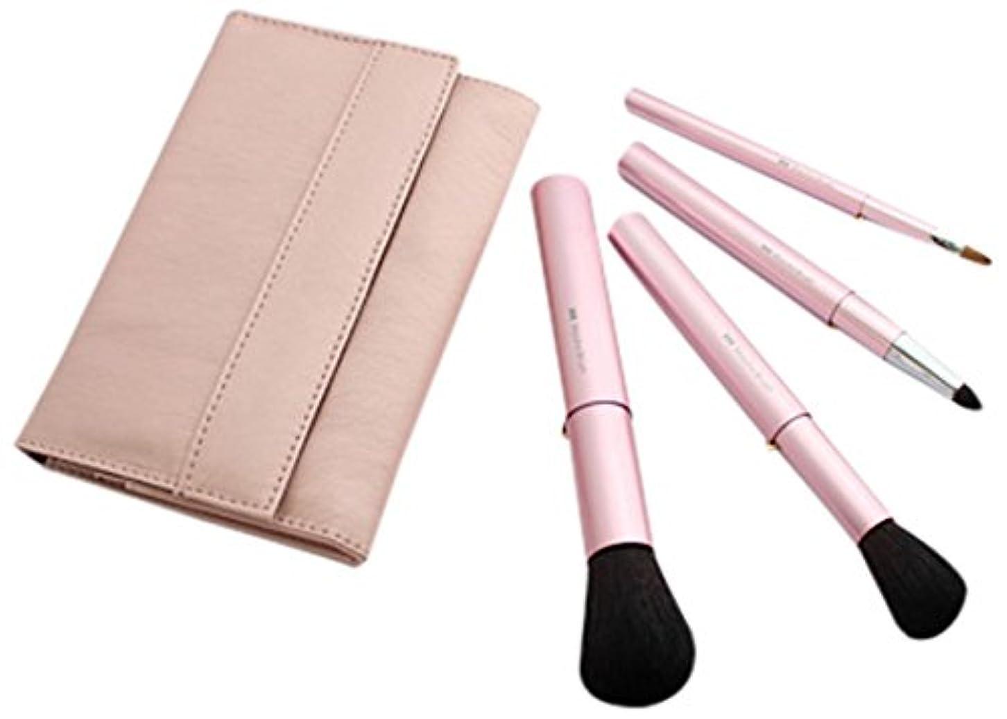 不均一スキッパー弓熊野筆 Mizuho Brush 携帯用スライド式ブラシ4本セット ピンク