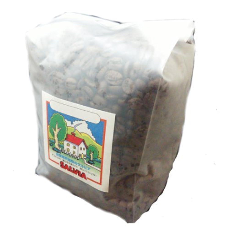 SALVIA COFFEE 【キリマンジャロ500g】 (豆のまま)