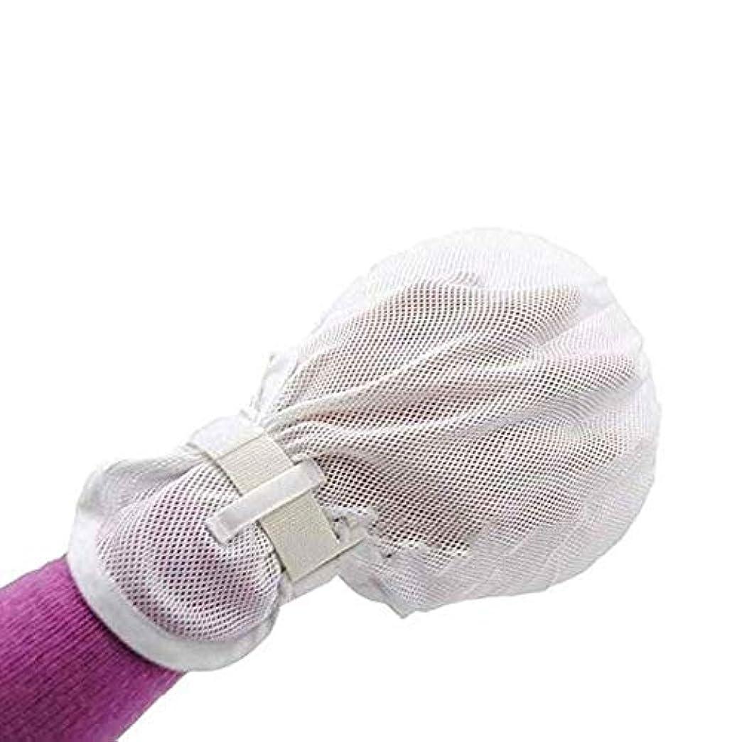簡単に安西製造業冷却ネット保護パッド、調節可能な手首、指の怪我を防ぐフィンガーコントロールグローブハンド 手袋、保護内側の傷防止パッド(1ペア)