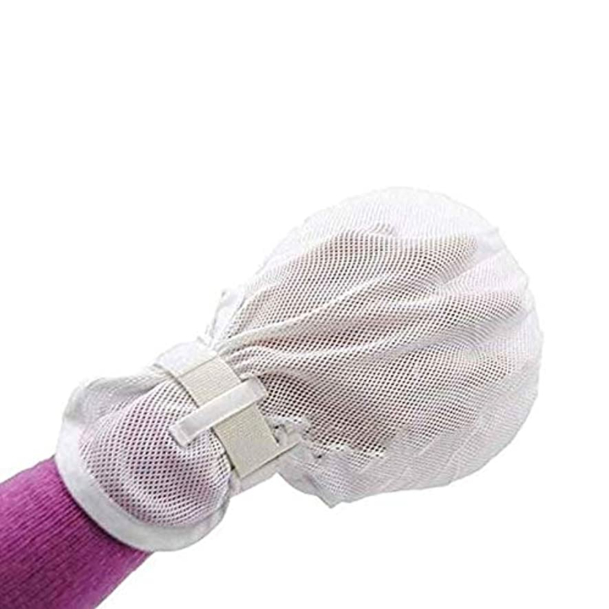 口述する拍手効率的に冷却ネット保護パッド、調節可能な手首、指の怪我を防ぐフィンガーコントロールグローブハンド 手袋、保護内側の傷防止パッド(1ペア)