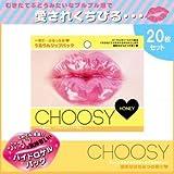 Pure Pure Smile(ピュアスマイル) CHOOSY(チューシー) ハイドロゲルリップパック ハニー 20枚セット