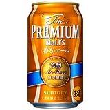 サントリー ザ・プレミアム・モルツ 香るエール 芳醇 350ml×24缶(1ケース)
