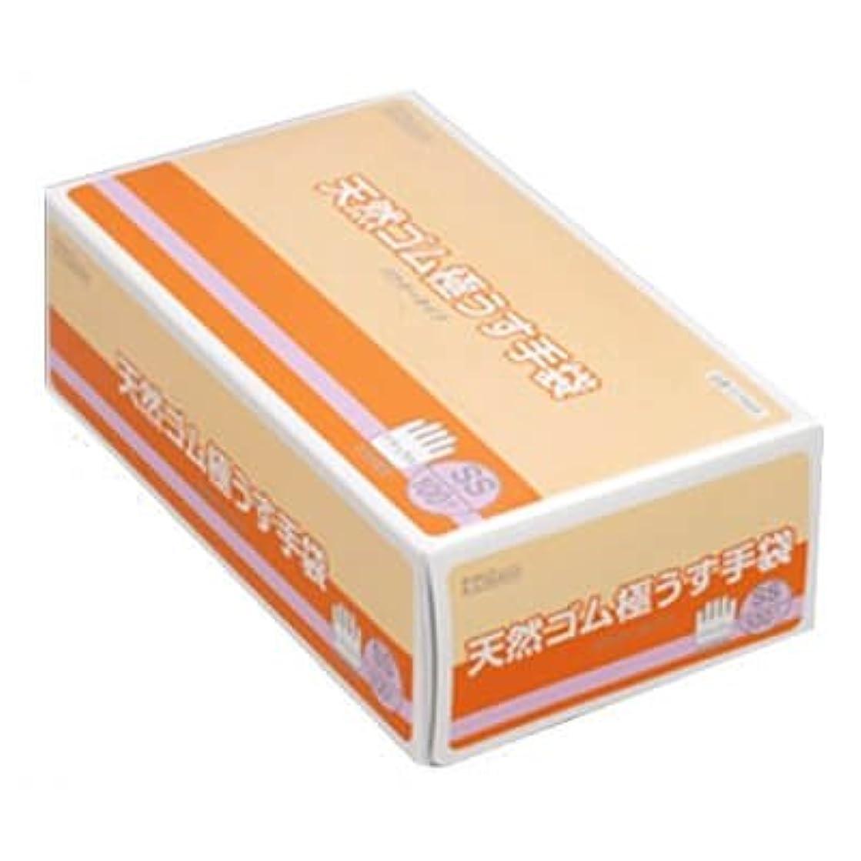 リングバック迷信バス【ケース販売】 ダンロップ 天然ゴム極うす手袋 SS ナチュラル (100枚入×20箱)