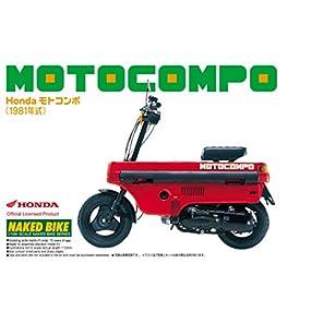 青島文化教材社 1/12 バイクシリーズ No.33 ホンダ モトコンポ 1981 プラモデル