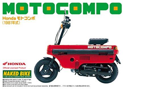1/12 ネイキッドバイク No.33 Honda モトコンポ 1981年式