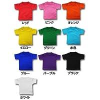 43cm ダッフィー用 ミニTシャツ ピンク