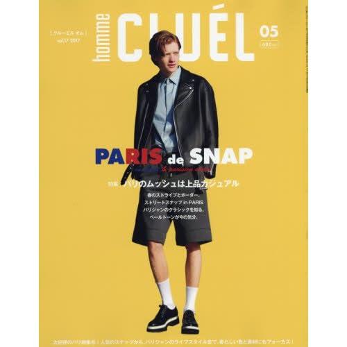CLUEL homme(クルーエル オム)(17) 2017年 05 月号 [雑誌]: CLUEL(クルーエル) 増刊
