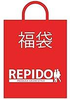 (リピード) REPIDO 福袋 2016年 ニットorカーディガンが入る 4点セット