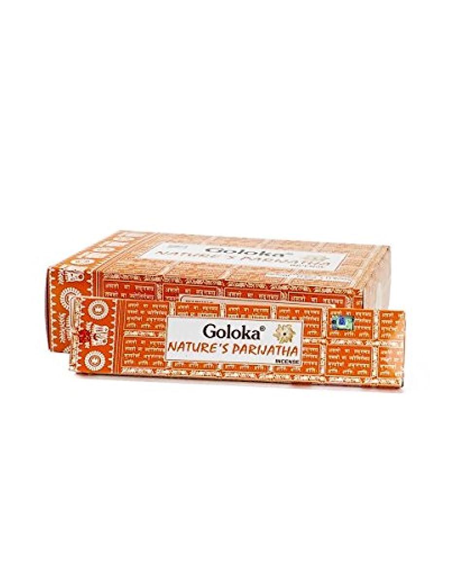 その後古風な薬局グリーンツリーGoloka Natures Parijatha Incenseボックス12のパック