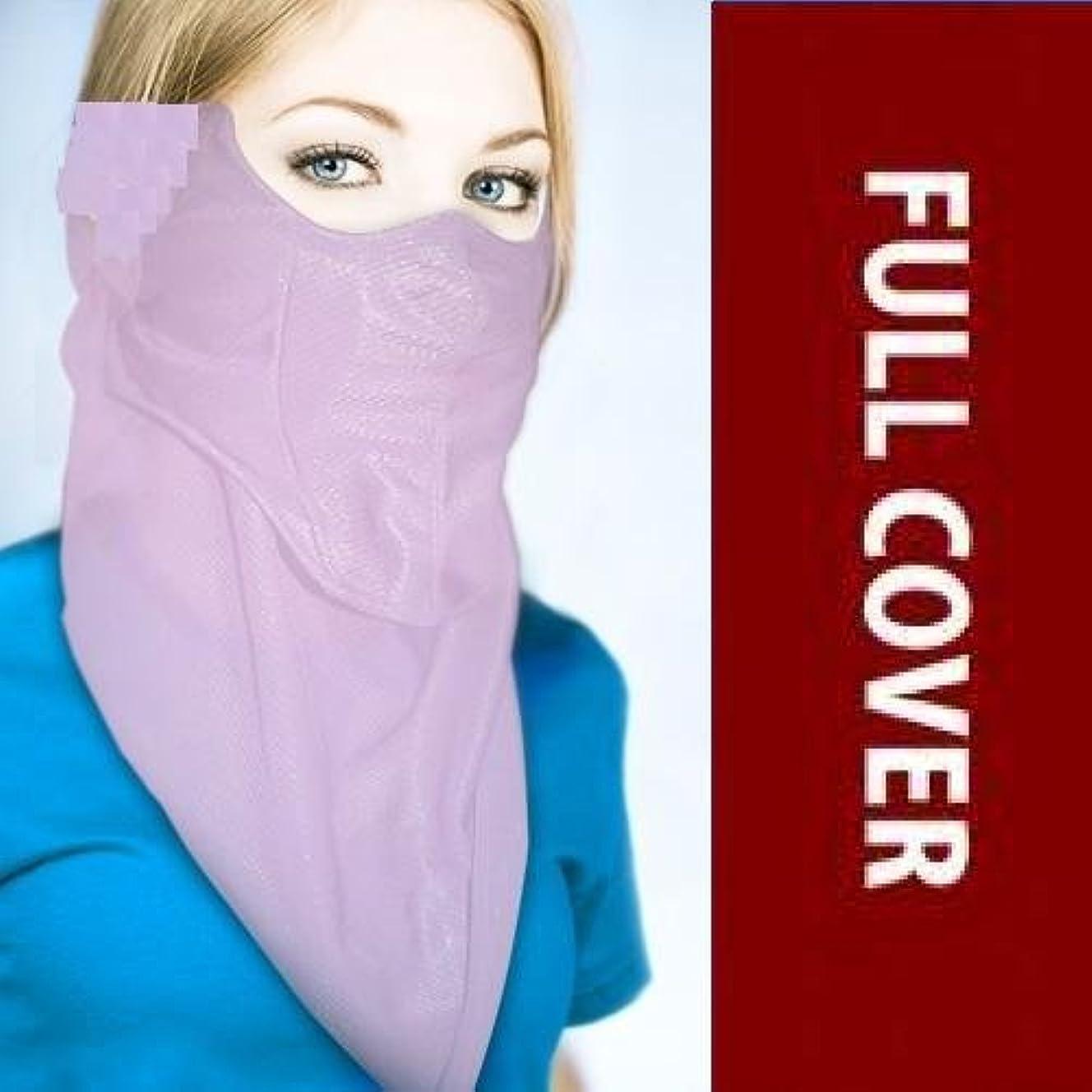 アウトドア競合他社選手ゲームRF-SPORTS MASK FULL COVER ピンク