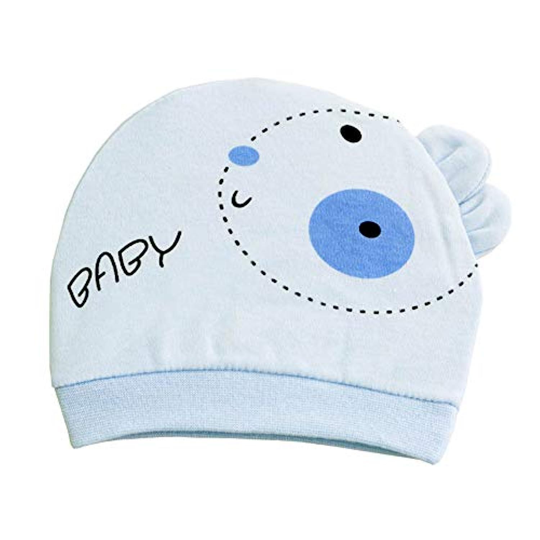 (デマ―クト)De.Markt  ベビー帽子 赤ちゃん帽子 綿 新生児用 通気性良い 柔らかい 軽量 可愛い 出産祝い  秋 冬 男女兼用 防寒対策 写真道具