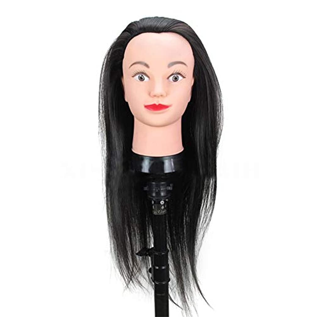 海賊約設定トロピカル高温シルク編組ヘアスタイリングヘッドモデル理髪店理髪ダミーヘッド化粧練習マネキンヘッド