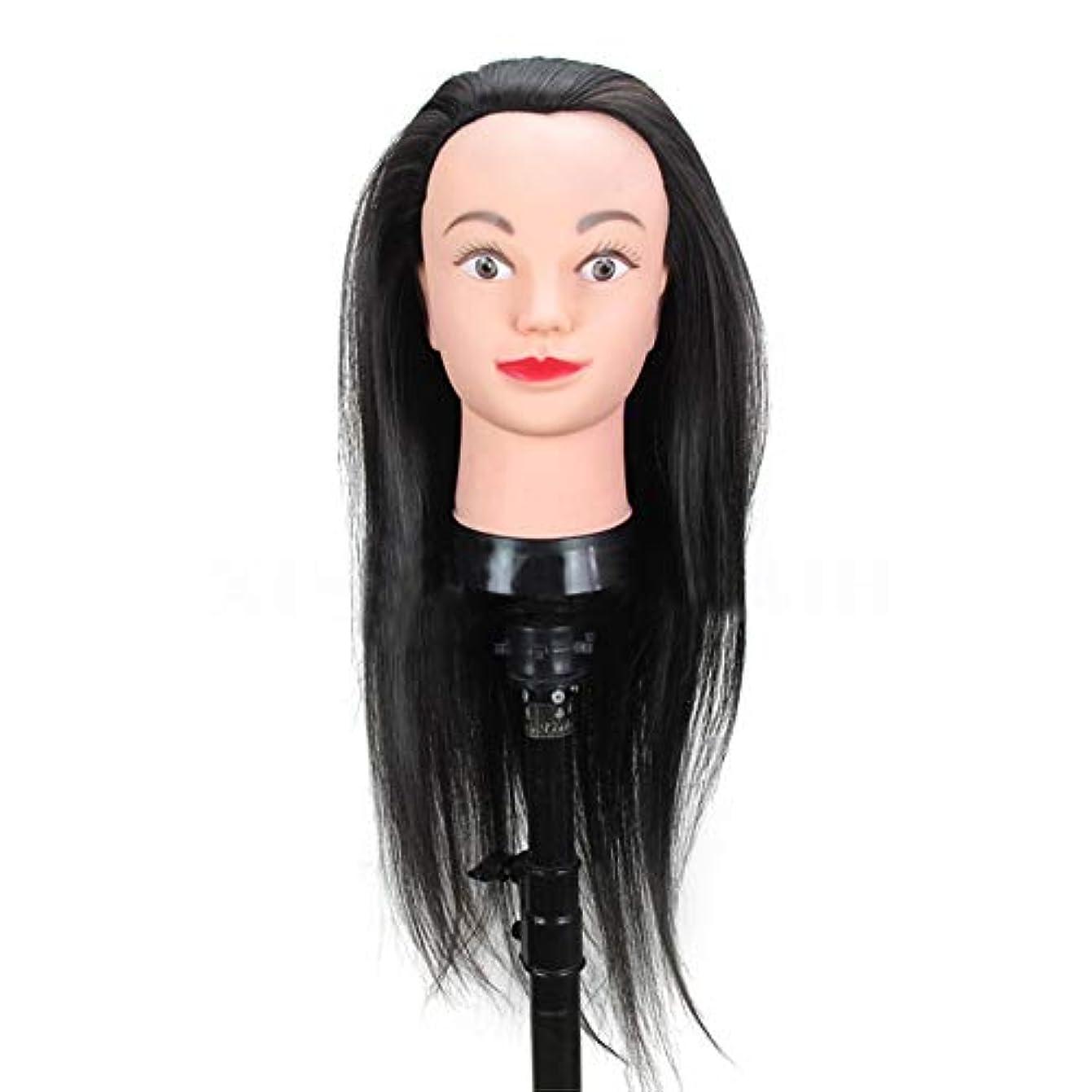 ドームロック解除不安定な高温シルク編組ヘアスタイリングヘッドモデル理髪店理髪ダミーヘッド化粧練習マネキンヘッド