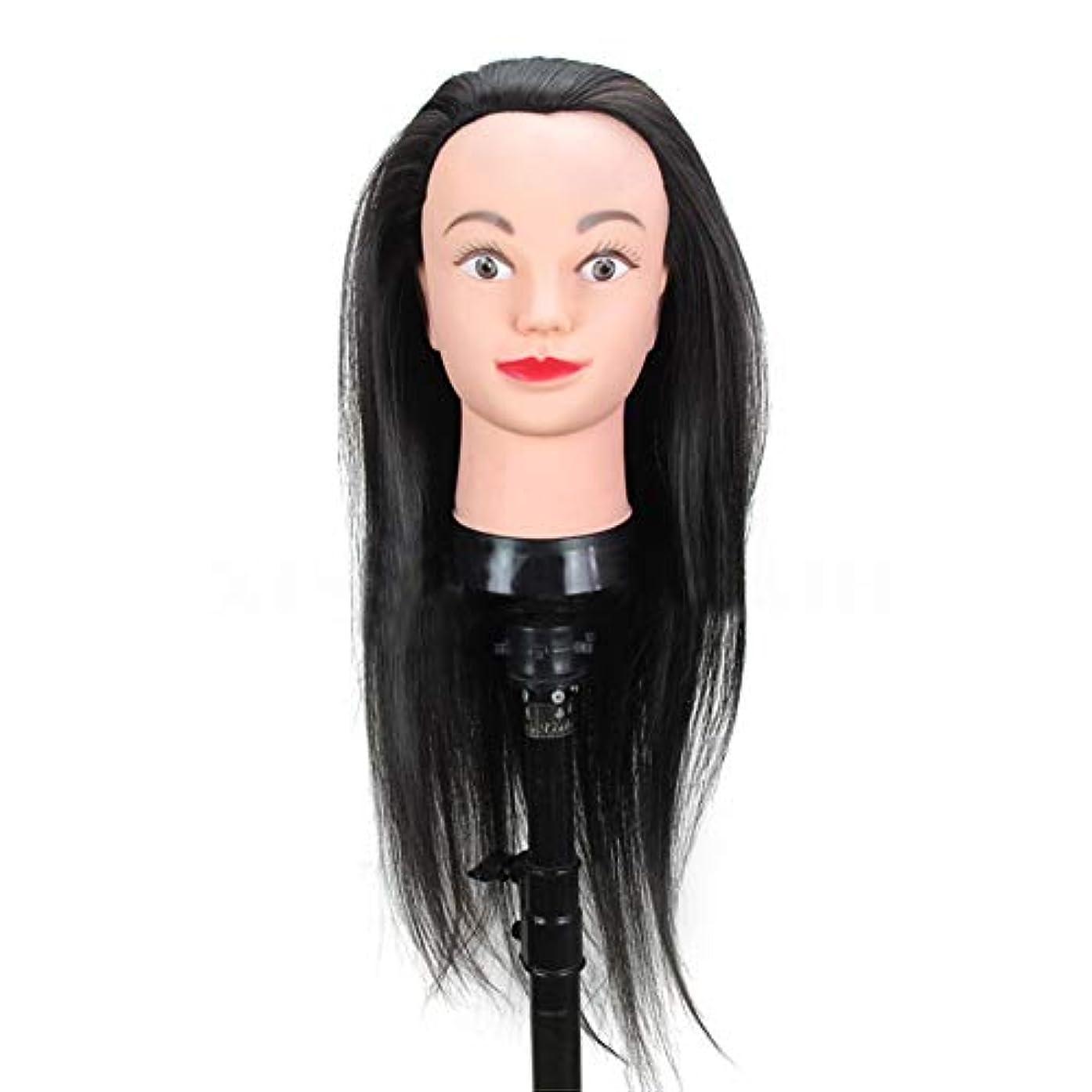 家禽病気だと思う類似性高温シルク編組ヘアスタイリングヘッドモデル理髪店理髪ダミーヘッド化粧練習マネキンヘッド
