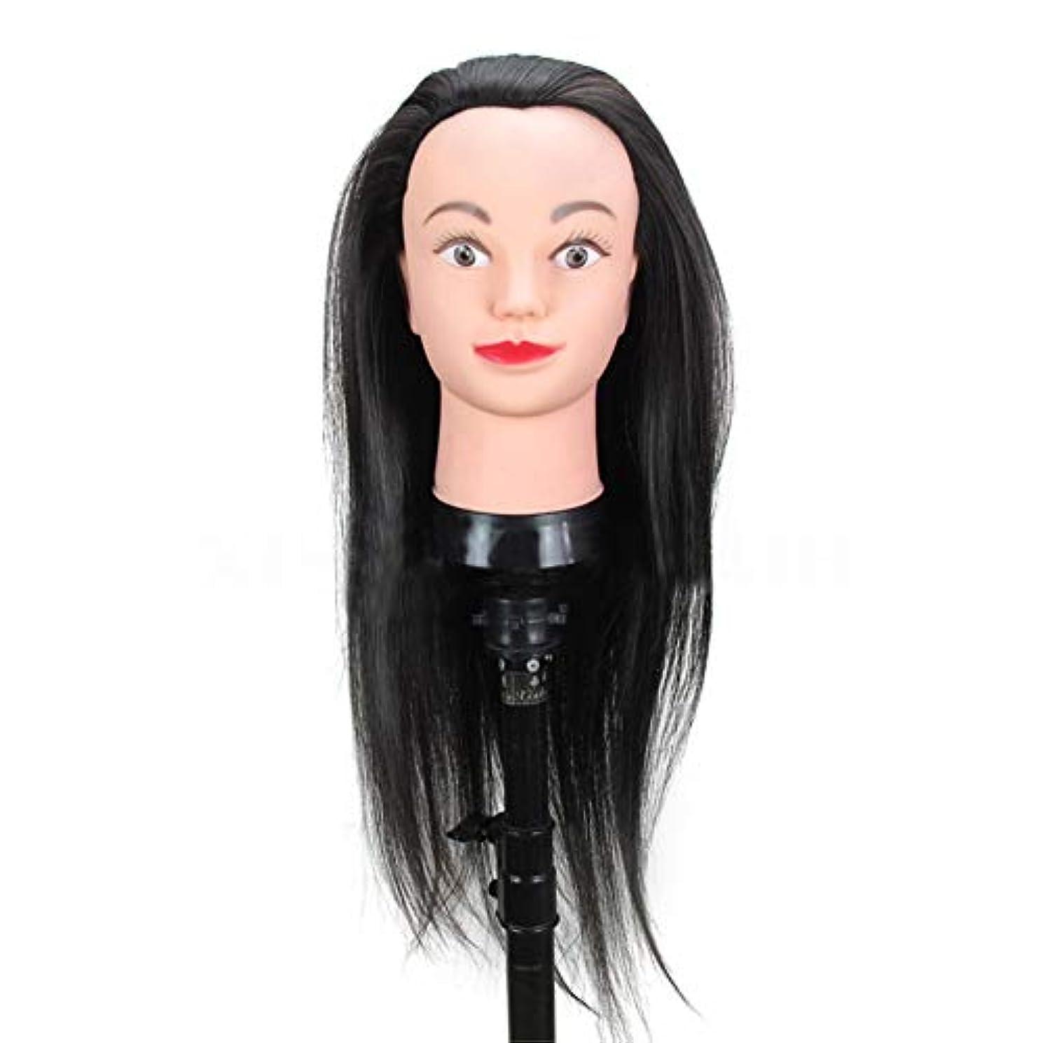 毎回大惨事気づくなる高温シルク編組ヘアスタイリングヘッドモデル理髪店理髪ダミーヘッド化粧練習マネキンヘッド