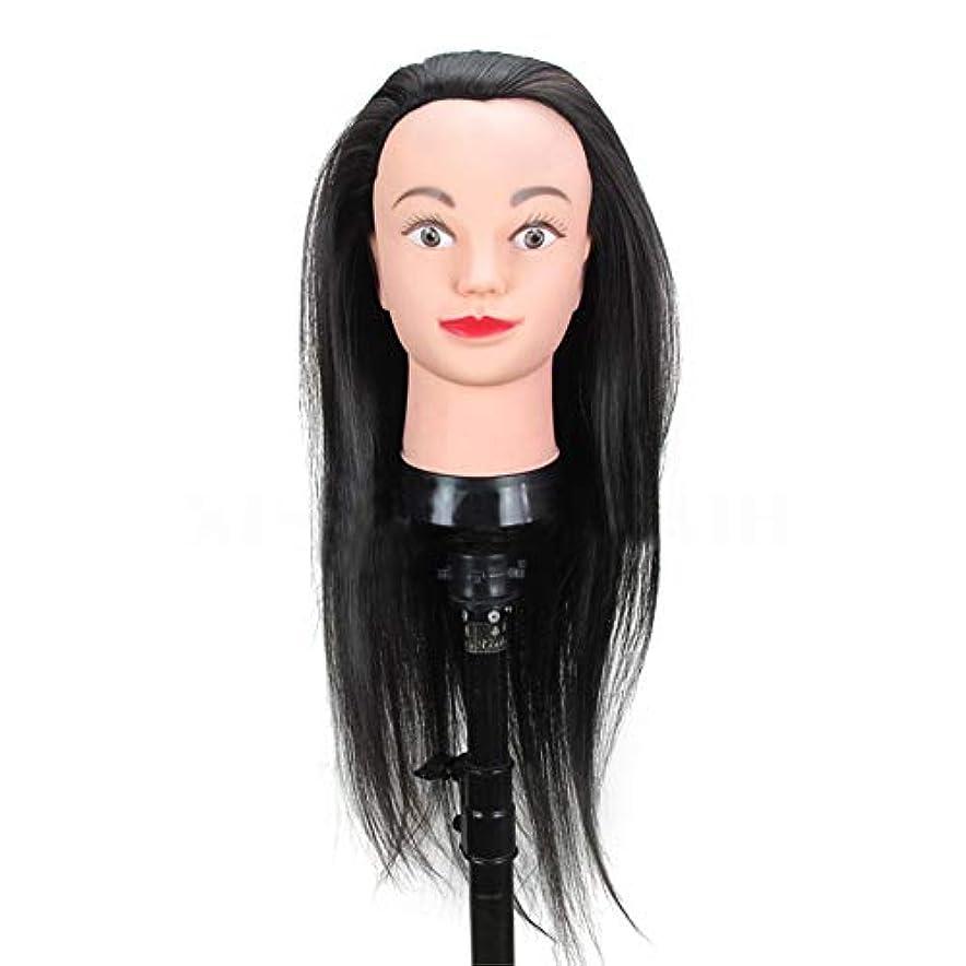 吹きさらしクリーナーコンテンツ高温シルク編組ヘアスタイリングヘッドモデル理髪店理髪ダミーヘッド化粧練習マネキンヘッド