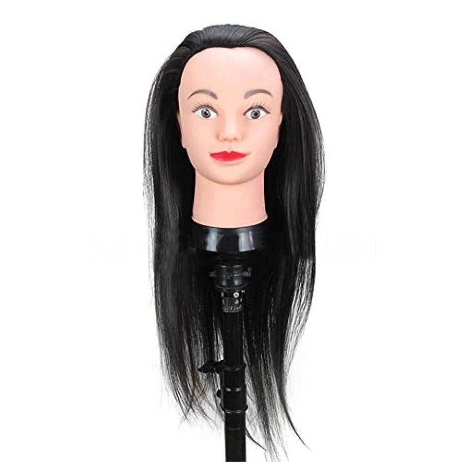 徐々にグラム起点高温シルク編組ヘアスタイリングヘッドモデル理髪店理髪ダミーヘッド化粧練習マネキンヘッド