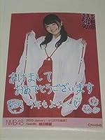 NMB48 2015 福袋 生写真 TeamBⅡ 植田碧麗 ダンボール梱包