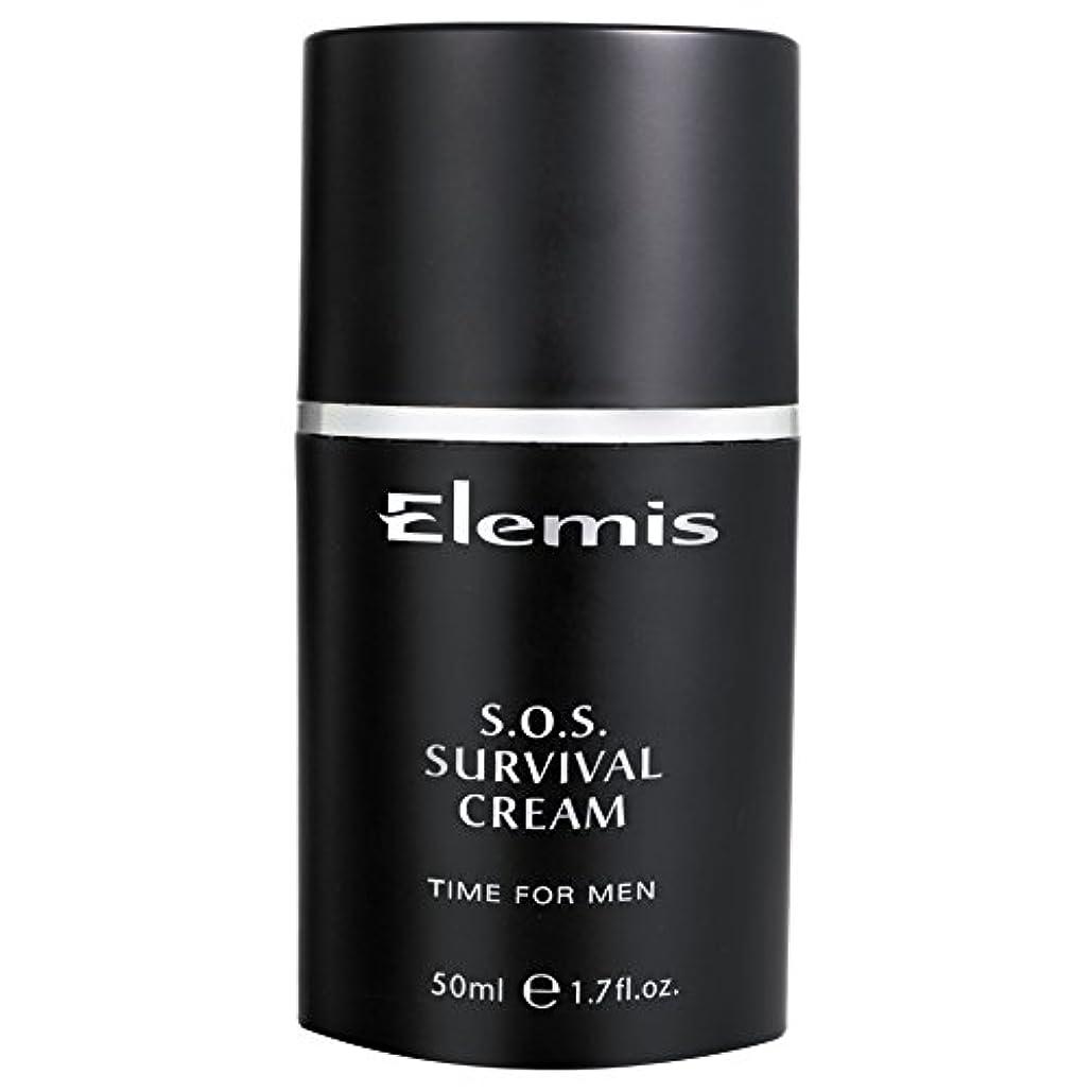 群れピア削除するエレミスSosサバイバルクリーム (Elemis) (x2) - Elemis SOS Survival Cream (Pack of 2) [並行輸入品]