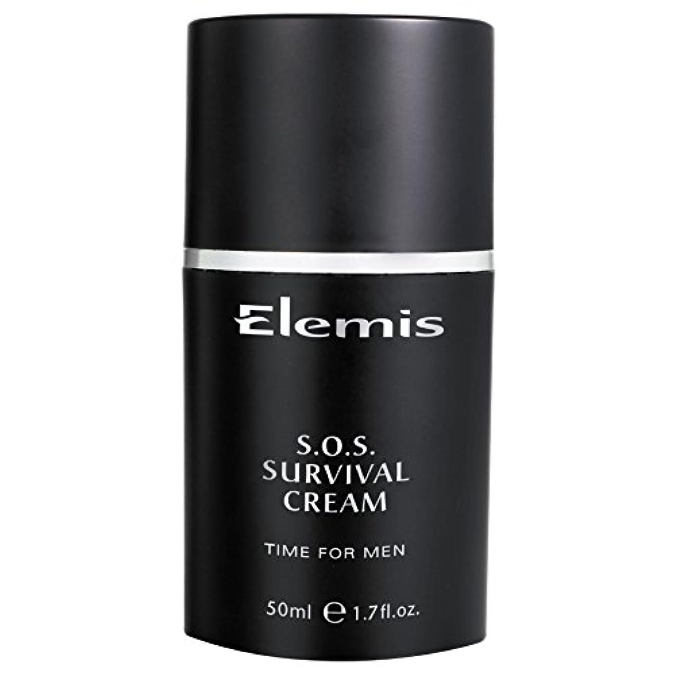 メダル嫉妬アラブエレミスSosサバイバルクリーム (Elemis) (x2) - Elemis SOS Survival Cream (Pack of 2) [並行輸入品]