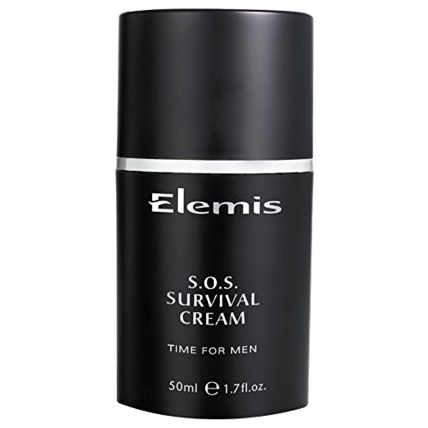 タイマー何もない視力エレミスSosサバイバルクリーム (Elemis) (x2) - Elemis SOS Survival Cream (Pack of 2) [並行輸入品]
