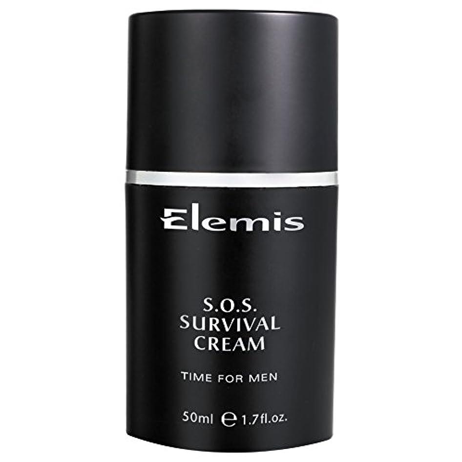 物理学者晩ごはん準備エレミスSosサバイバルクリーム (Elemis) (x2) - Elemis SOS Survival Cream (Pack of 2) [並行輸入品]