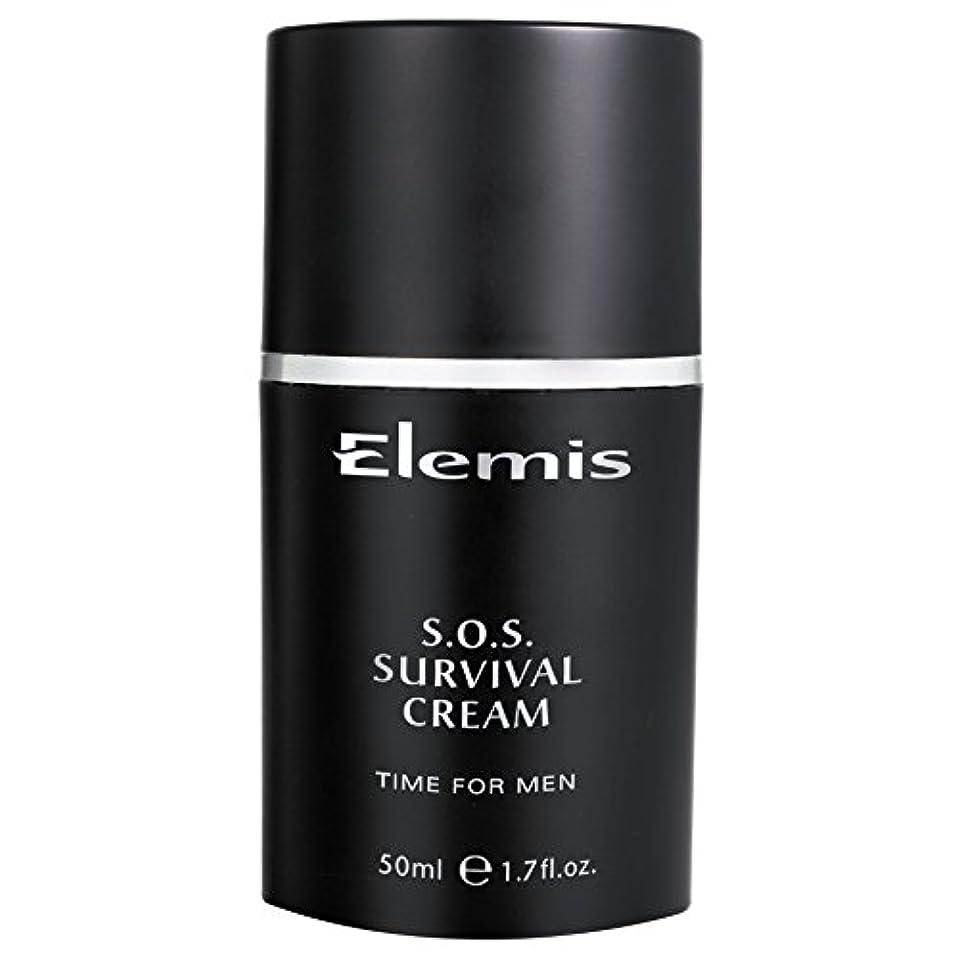 申込み保存する複雑でないエレミスSosサバイバルクリーム (Elemis) (x6) - Elemis SOS Survival Cream (Pack of 6) [並行輸入品]