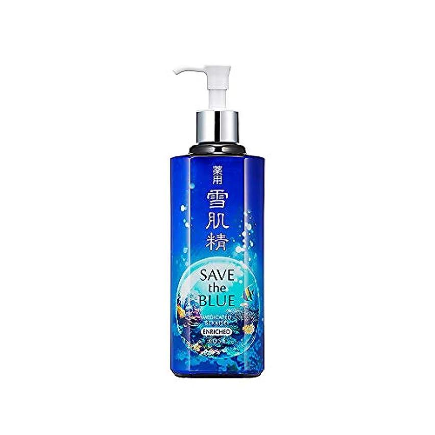 軽食フェッチレジコーセー 薬用 雪肌精 エンリッチ 化粧水 (しっとりタイプ) 500ml [並行輸入品]