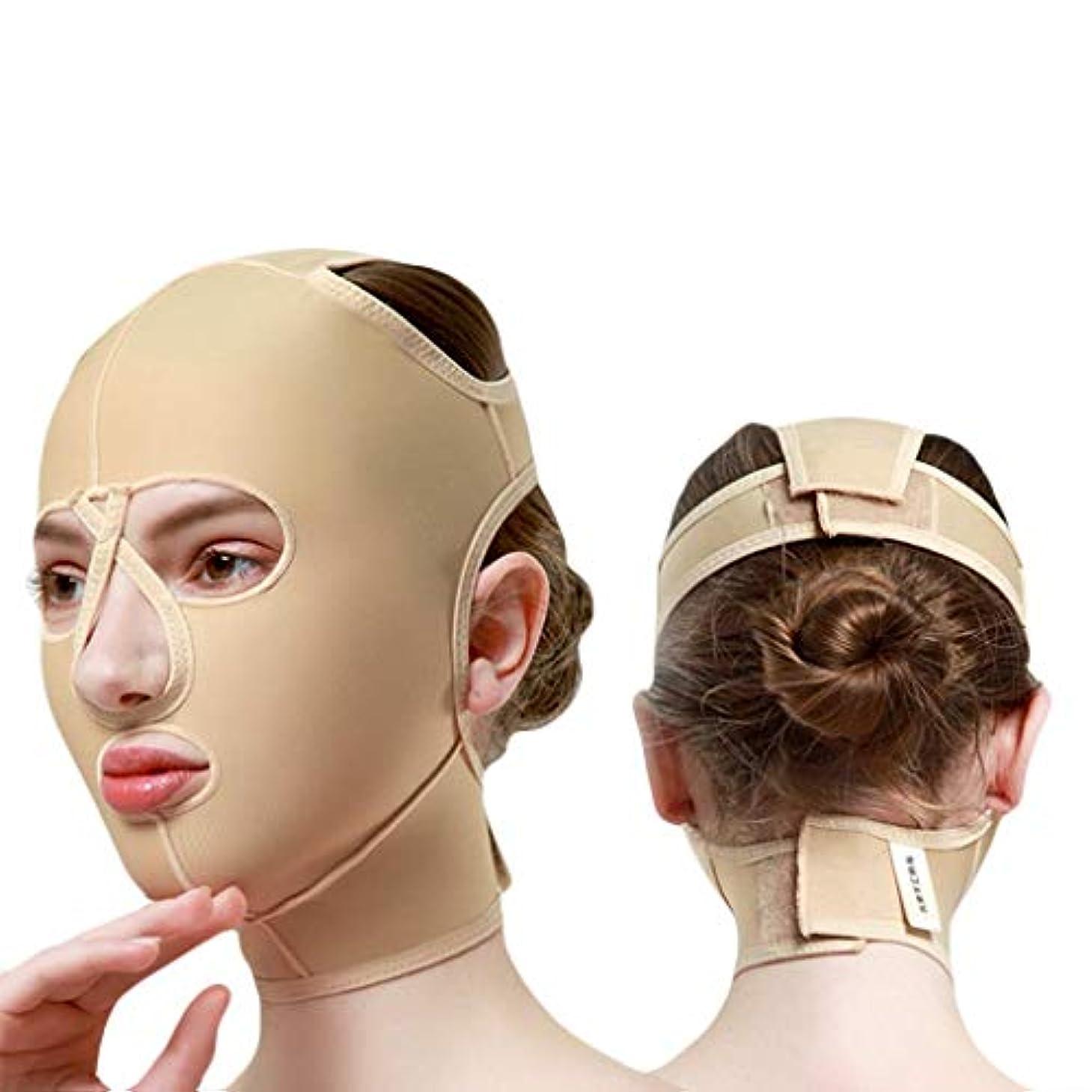 発送却下する裕福なチンストラップ、顔彫りツール、リフティングマスク、ダブルチンリデューサー、フェイスリフティングエラスティックマスクメス(サイズ:M),XL
