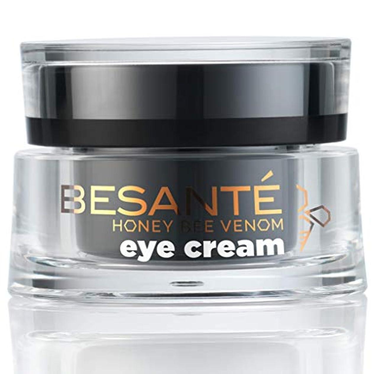 ラックお風呂を持っているミットBesante Eye Cream