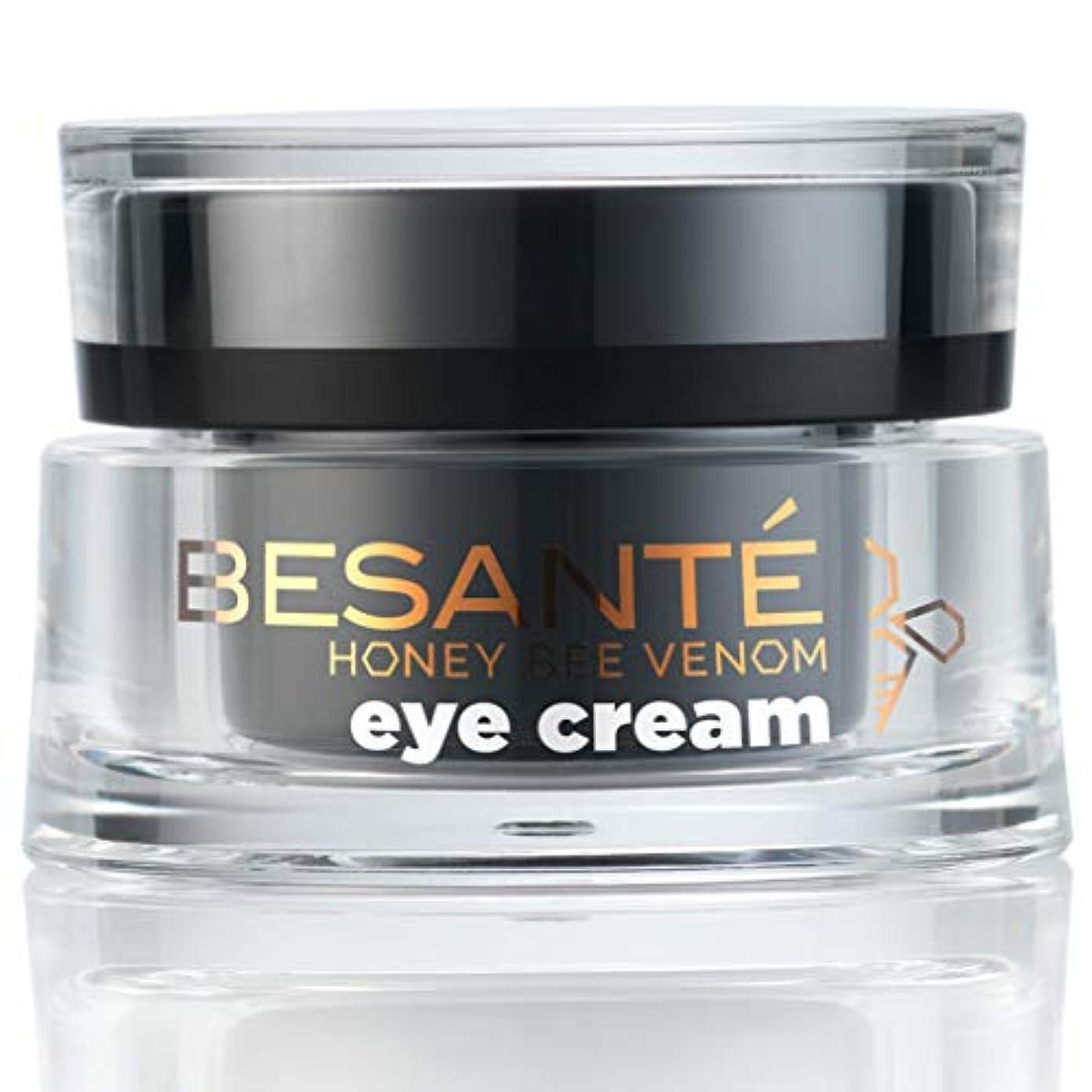 多様な起きて散髪Besante Eye Cream