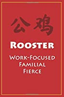 公鸡 Rooster (Work-Focused, Familial, Fierce): Chinese Astrological Zodiac Notebook (120 pages, 6x9)