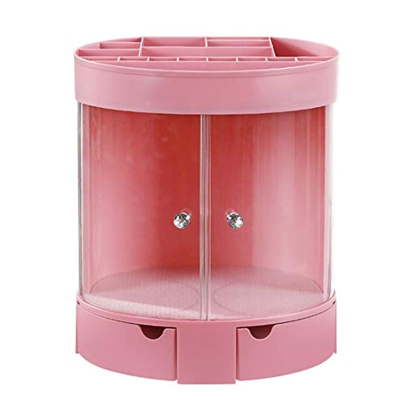 したがってライター創始者整理簡単 化粧品オーガナイザー化粧ディスプレイ収納スタンドホルダージュエリー香水口紅仕切り容器大容量ドレッサー寝室用バスルーム(引き出し付き絶妙なジュエリー化粧品オーガナイザー) (色 : ピンク)
