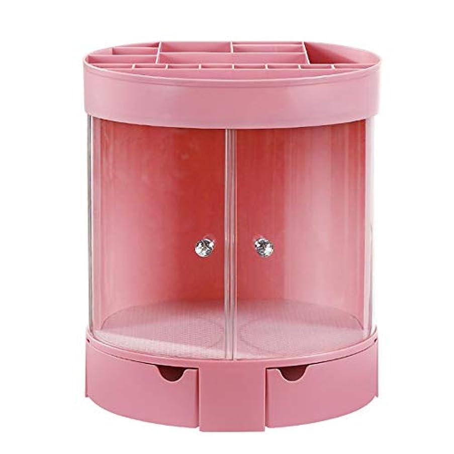 付与慣れている日食整理簡単 化粧品オーガナイザー化粧ディスプレイ収納スタンドホルダージュエリー香水口紅仕切り容器大容量ドレッサー寝室用バスルーム(引き出し付き絶妙なジュエリー化粧品オーガナイザー) (色 : ピンク)