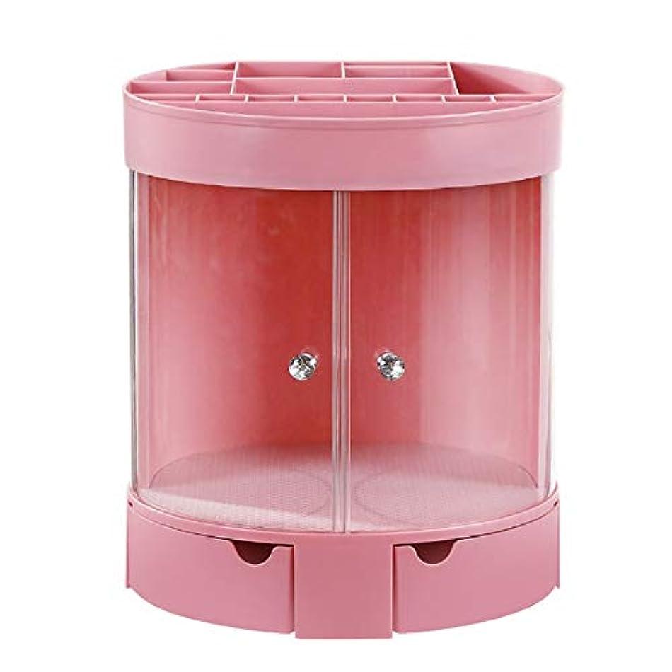 可聴編集するから整理簡単 化粧品オーガナイザー化粧ディスプレイ収納スタンドホルダージュエリー香水口紅仕切り容器大容量ドレッサー寝室用バスルーム(引き出し付き絶妙なジュエリー化粧品オーガナイザー) (色 : ピンク)