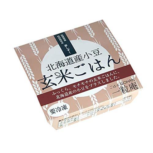 一粒庵 北海道産小豆玄米ごはん 125g×8個入りギフト 佐賀県唐津産 特別栽培米 夢しずく