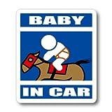 わーるどくらふと BABY IN CAR 競馬 乗馬 ジョッキーバージョン ステッカー (あお)